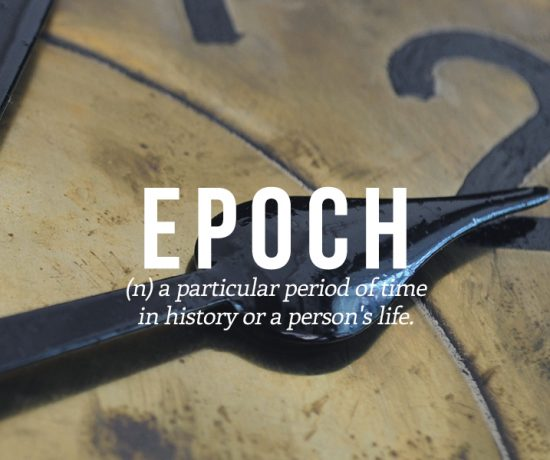 Contented Gypsy | The Epoch of March